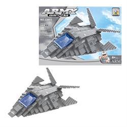 Ausını Lego 259 Parça Hayalet Uçak