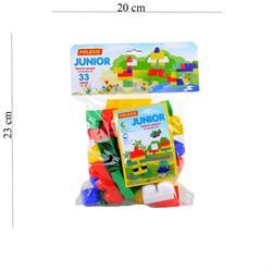 Polesie Oyuncak 33 Parça Tasarım Lego