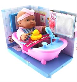 Baby Gadi Bebeğim Banyoda