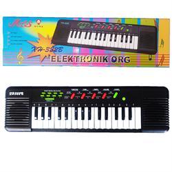 32 Tuşlu Elektronik Müzik Demolu Çocuk Org