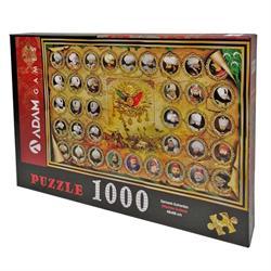 1000 Parça Osmanlı Sultanları Puzzle