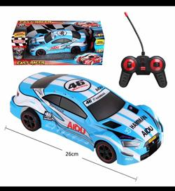 Uzaktan Kumandalı Şarjlı Hızlı Yarışçı Araba toy-19