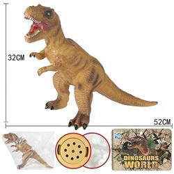 Kükreyen Sesli Soft Dinazor T-Rex 65 cm