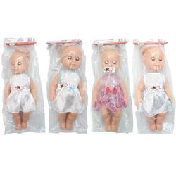Cansu Bebek 40 Cm Hareketli Gözler