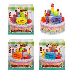 Müzikli ve Işıklı Doğum Günü Pastası - Sarı Happy Birthday